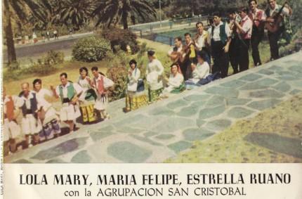 Disco 1964