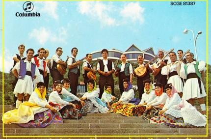 Disco 1970