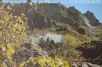Disco 1977